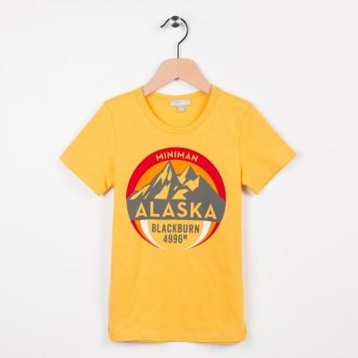 Tee-shirt avec motif imprimé - Or