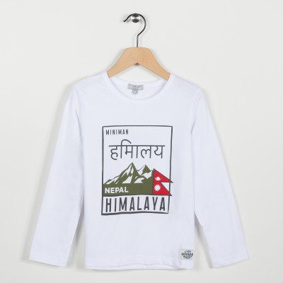 Tee-shirt blanc avec motif imprimé  - Blanc