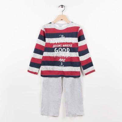 Pyjama 2 pièces - Gris clair