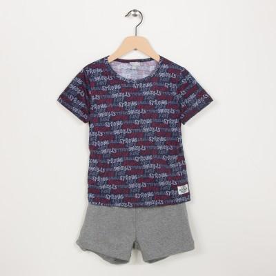 Pyjama garçon maille imprimée